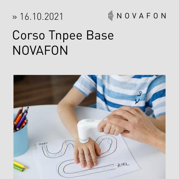 Corso Tnpee Base NOVAFON 16.10.2021